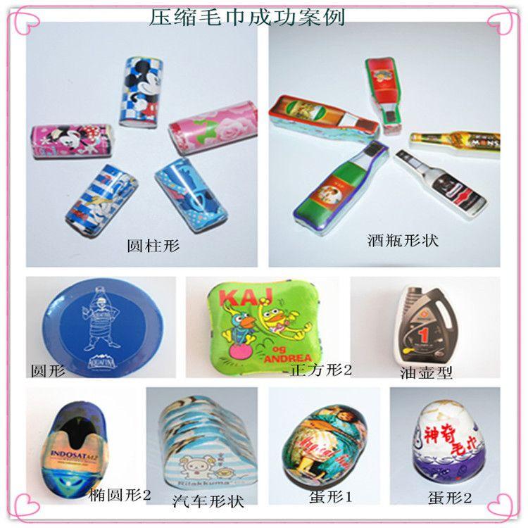 工厂生产圆形、长方形、球形等殊形状的压缩毛巾(厂家直销、价格