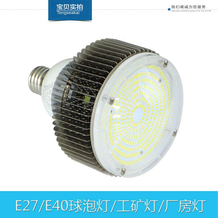 E39 300W350W植物生长灯室内温室疏果全谱LED大功率球泡生长灯