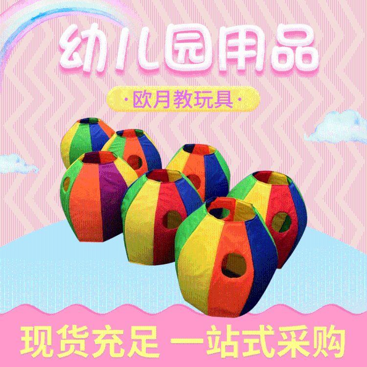 幼儿园多彩企鹅儿童感统教具 亲子户外活动训练器材 体智能培训玩具 幼儿园玩具厂家