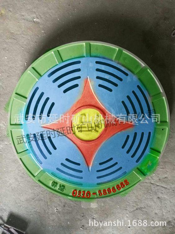 武安延时厂家加工定制球墨铸铁井盖 方形艺术型 批发