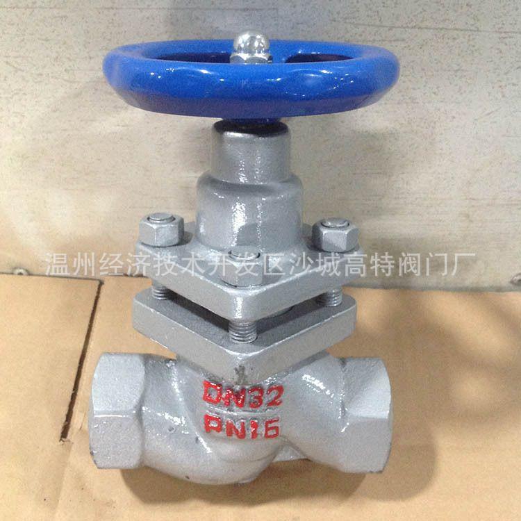 厂家直销 U11SM-16/25 DN32 不锈钢螺纹丝口柱塞阀 直通式柱塞阀