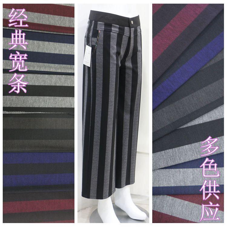 新款女裤面料 针织麻灰棉宽条纹印花 现货供应 厂家批发