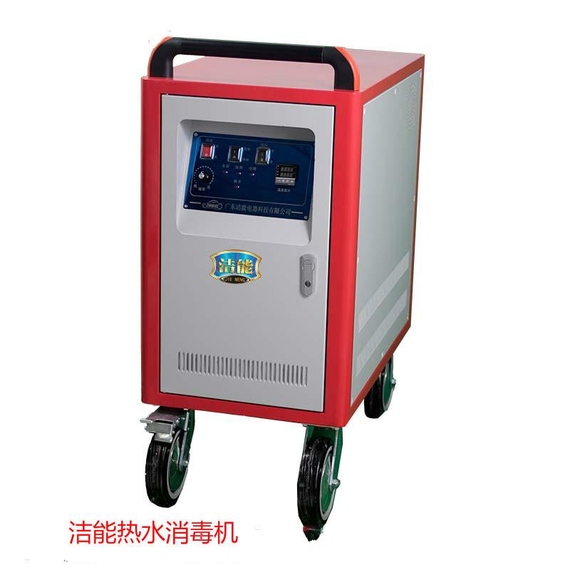 工业高压清洗机油田重油污高温高压热水蒸汽清洗机JNX-G30