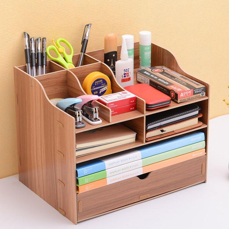 置物架大号多层带抽屉办公用品文具桌面木质文件架办公收纳盒