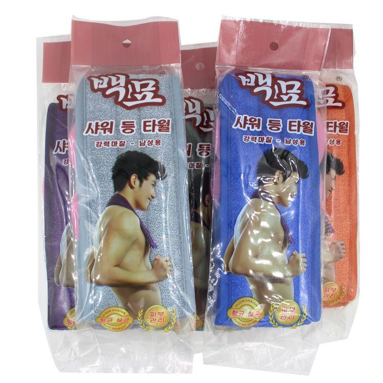 厂家批发韩国男士免搓澡巾搓背拉背条双面加长去角质神奇强力清洁