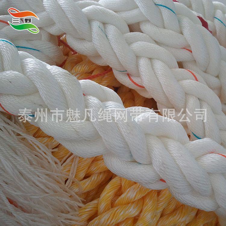 厂家生产三股八股聚乙烯缆绳 聚丙烯船用缆绳 耐腐蚀塑料乙烯绳