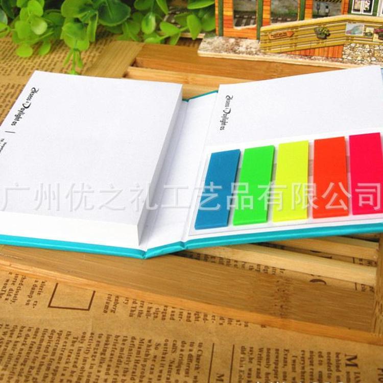 创意记事本 磁性笔记本 彩色便利贴 商务礼品 广告定制批发logo