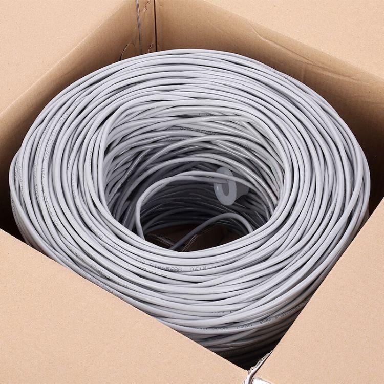 Vcom 唯康原装工程家装超五类双绞线 超五类铝箔屏蔽 305米