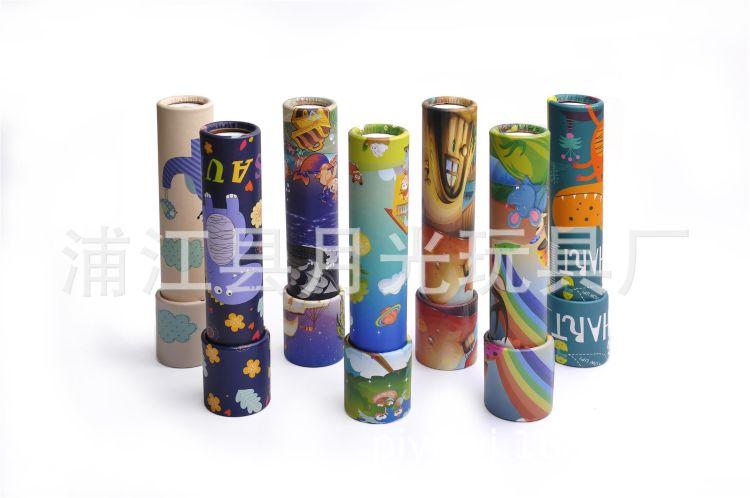 万花筒儿童玩具神奇百变三棱镜亲子互动幼儿园童趣益智DIY赠礼品