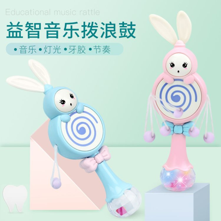 新生婴儿玩具小兔子磨牙胶手摇铃可啃咬带音乐女宝宝0-1岁益智