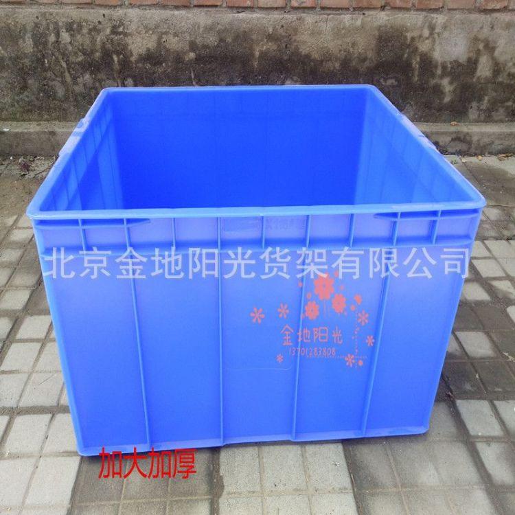 加大加厚周转箱 收纳箱塑料物流箱 大号储物箱720*540*375