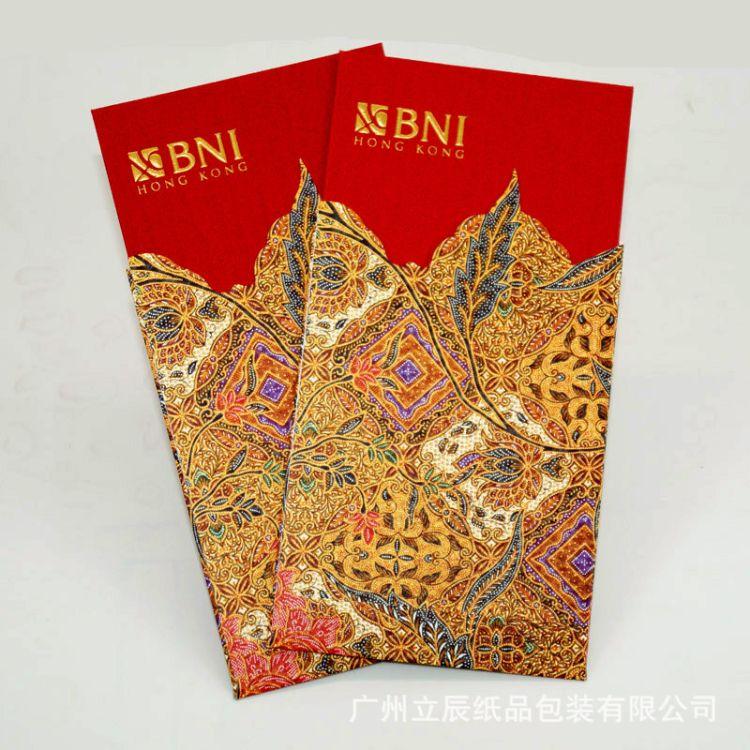彩色印刷红包定做 婚庆利是封 新年高档烫金利是封红包定制批发
