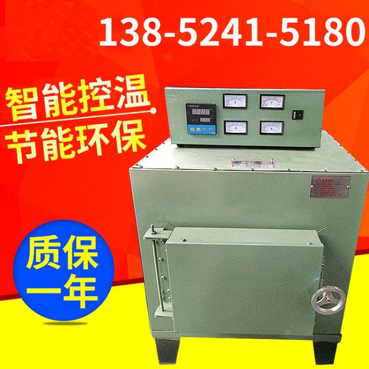 马弗炉 智能数显调温实验室电炉 退火回火淬火炉 定制箱式电阻炉