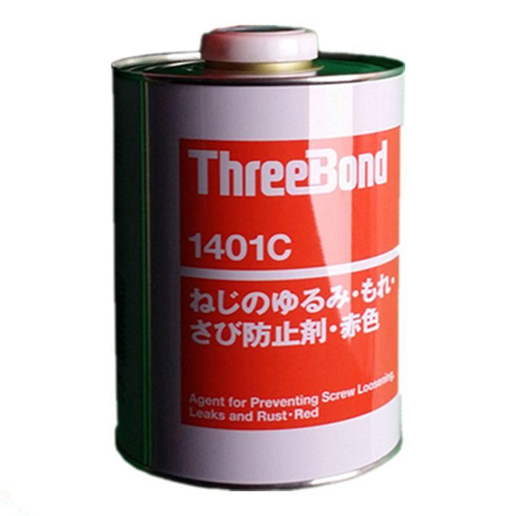 日本THREEBOND1401C红色螺丝胶三键螺丝紧固胶粘剂1KG密封胶胶水