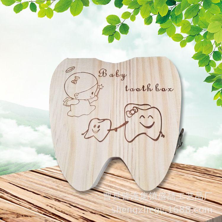 厂家批发定制厂家定制木质乳牙盒 宝宝纪念品收纳盒 乳牙保存木盒