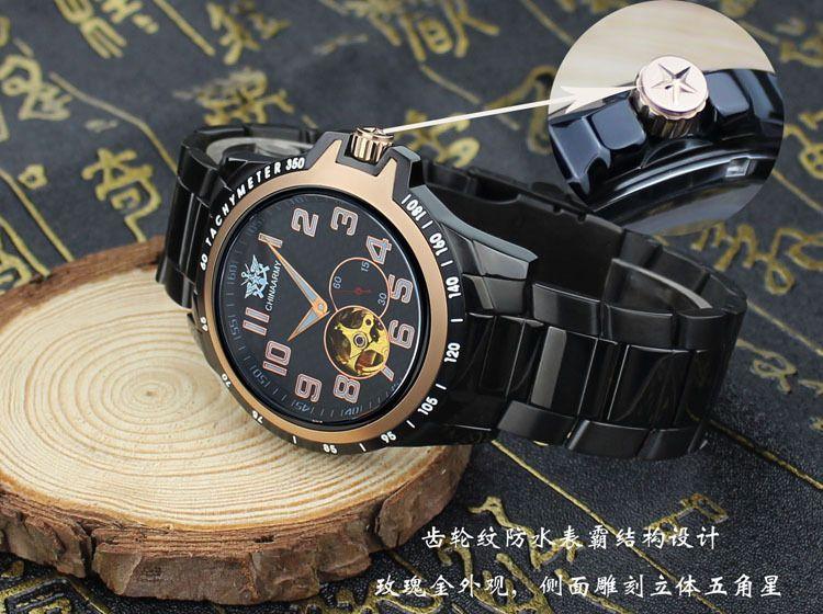 伯恩手表定制版军演三军表 机械进口机芯精钢镂空防水蓝宝石手表