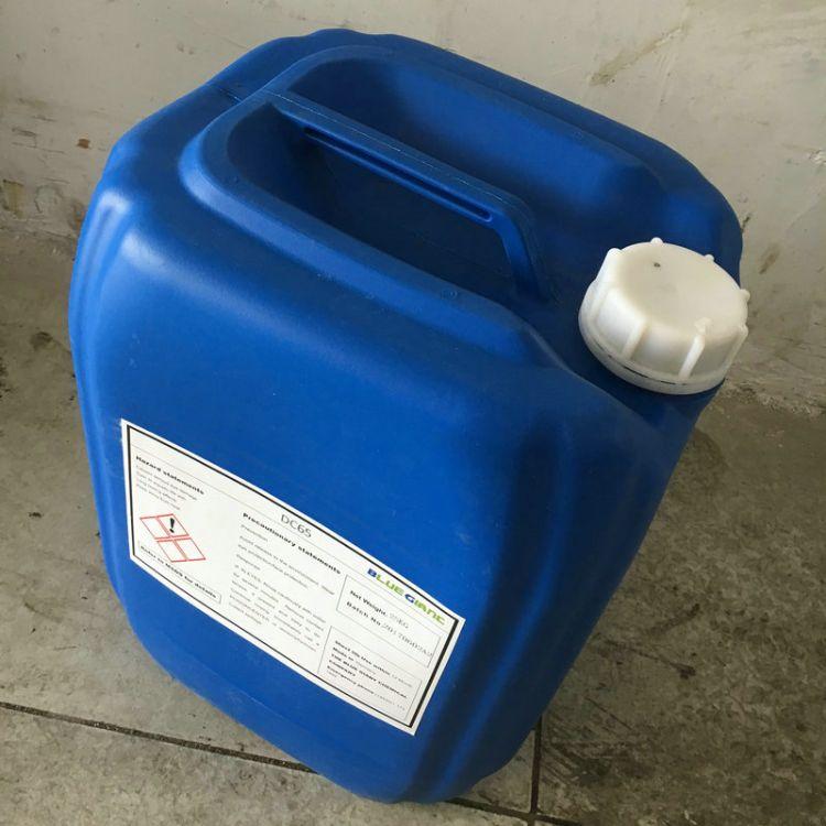 [百聚科技]供应乳化剂-AT-908-织物处理润湿剂- 阴离子乳化剂价格优惠