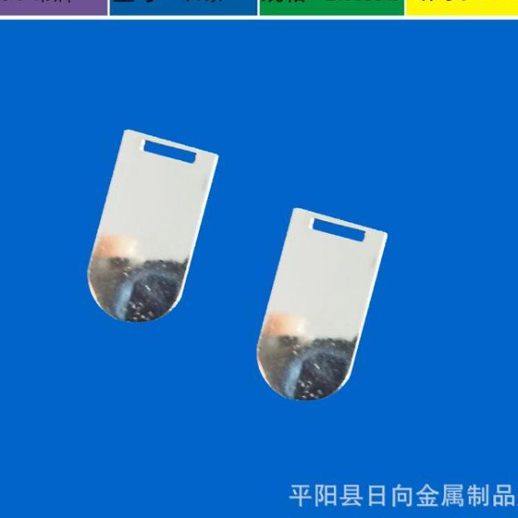 DIY1.3×2.5直形笔记本记事本金属书签吊牌吊坠金属牌挂牌