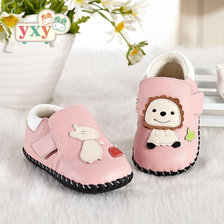 yxy童鞋冬季新款保暖男童宝宝棉鞋真皮软底婴幼儿学步鞋子0-1-2岁