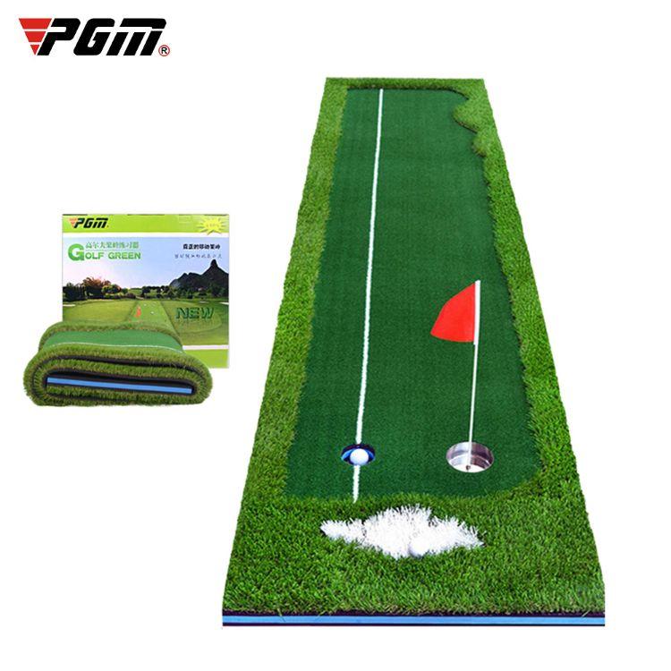 高尔夫室内模拟球场推杆练习器 PGM GL001 厂家直销 室内高尔夫套装 办公室果岭 球道练习毯