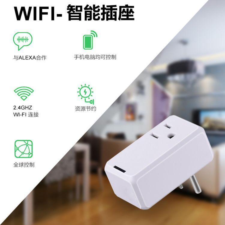 手机AP美规智能插座 CE远程wifi智能插座遥控无线wifi智能插座