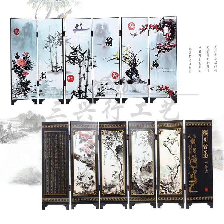 仿古漆器小屏风装饰摆件 中国特色商务礼品中国风送老外梅兰竹菊