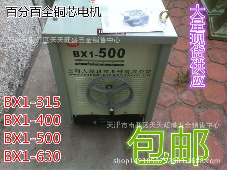 电焊机BX1-500铜芯交流电焊机 弧焊机