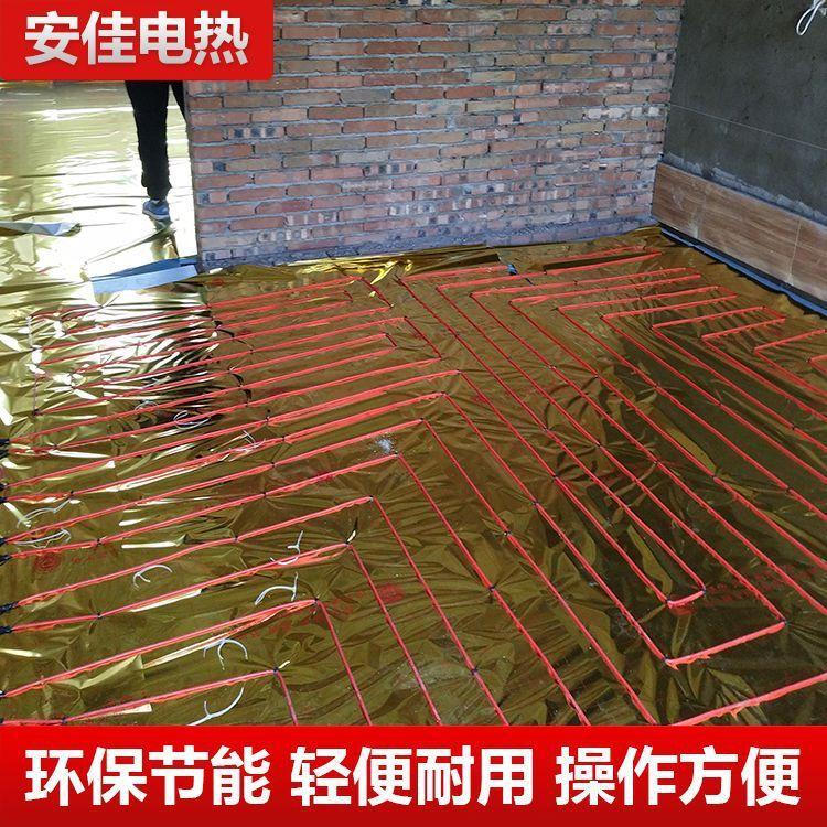 电地暖 碳纤维电地暖 电地热 养殖碳纤维发热电缆 硅胶地暖线