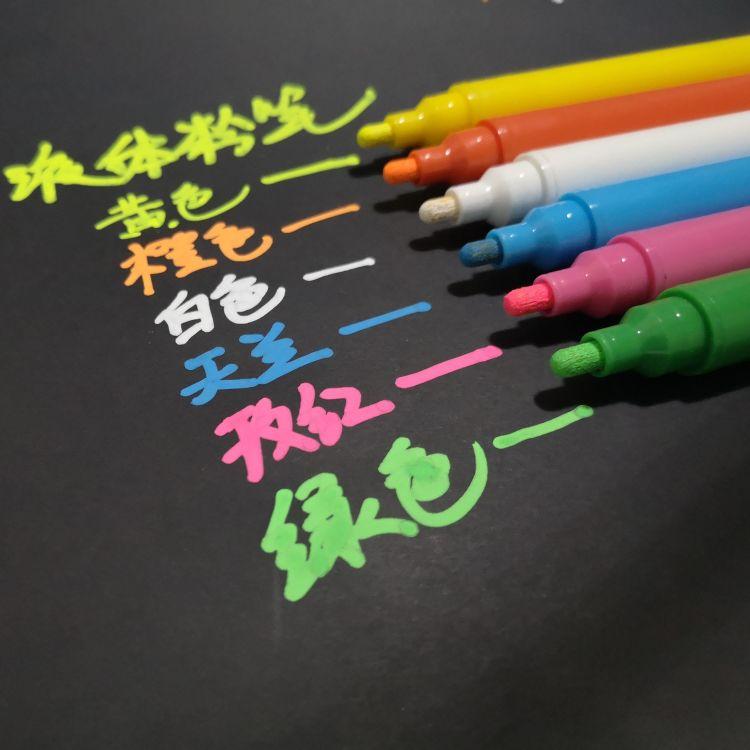 厂家直销3mm液态粉笔无尘环保可擦玻璃笔彩色黑板笔 液体粉笔