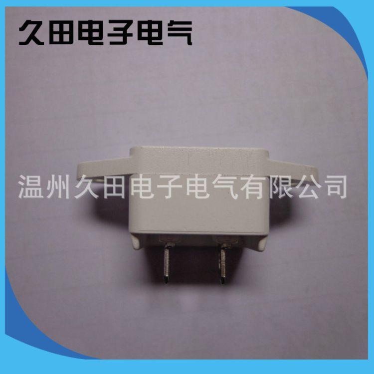 无线插座厂家生产批发二类器具插座