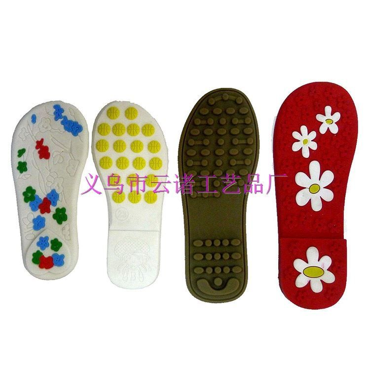厂家专业制作精美优质PVC软胶滴塑鞋底 PVC塑胶滴塑鞋底