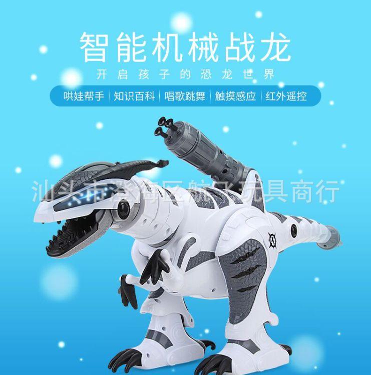乐能k9遥控机器人 感应电动恐龙智能机械对战龙 益智儿童仿真玩具