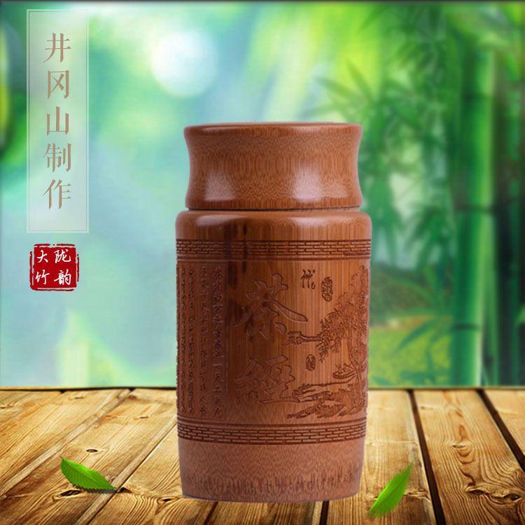 碳化茶叶罐竹罐子竹酒杯竹制品茶杯厂家炭化竹杯厂家定制