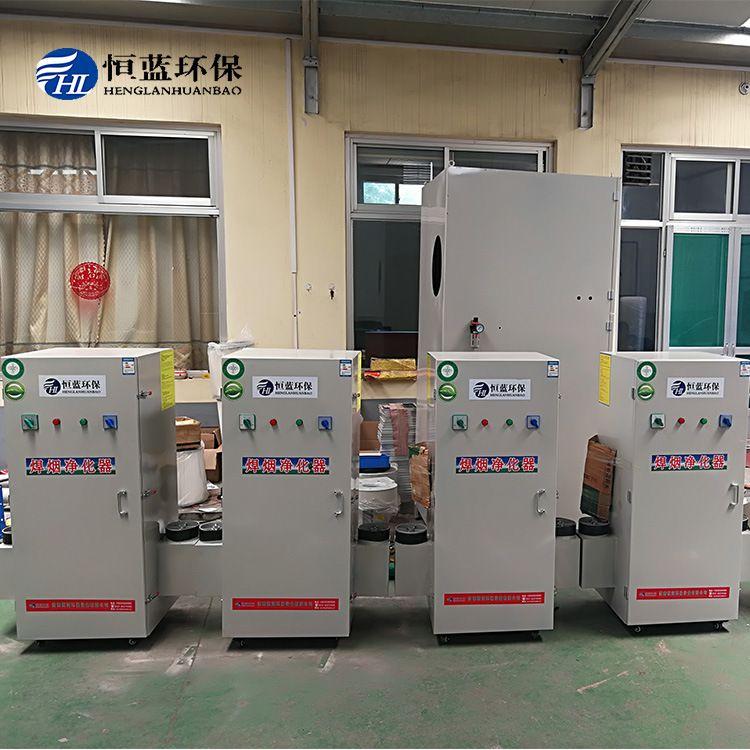 直销高品质 焊烟净化器 移动式烟尘净化器 物美价廉欢迎来电咨询