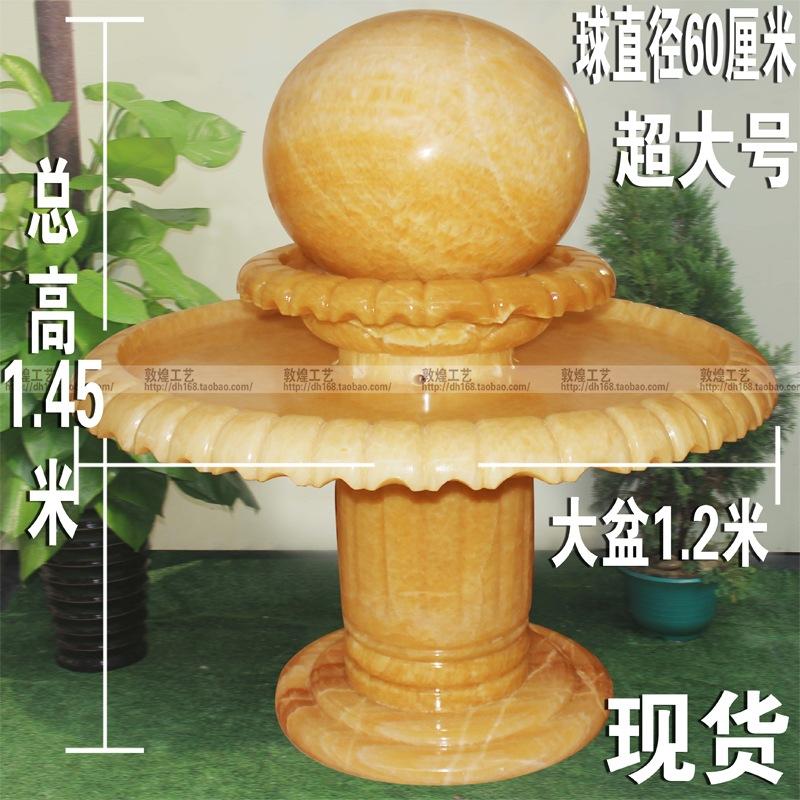 现货!超巨型黄玉风水球流水喷泉摆件水景摆设欧式装饰工艺装饰品