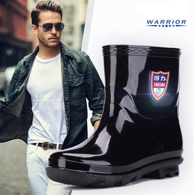 雨鞋男短筒低帮雨靴防滑耐磨厨师工作鞋劳保橡胶底厨房鞋保暖鞋