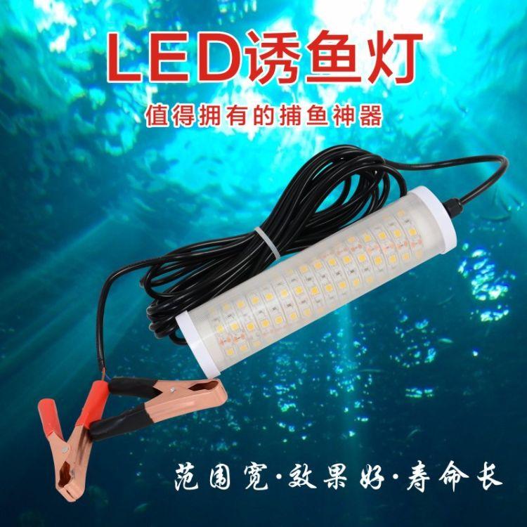 诱鱼灯LED诱鱼灯钓鱼灯防水灯集鱼灯引鱼灯