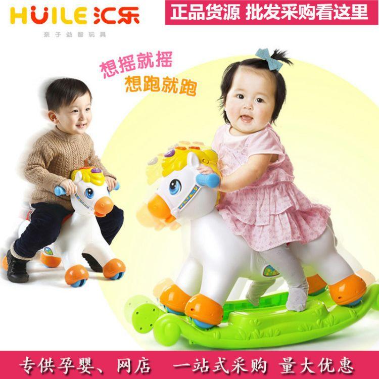汇乐987快乐摇马儿童音乐小木马摇摇马塑料滑行车摇摇车两用玩具