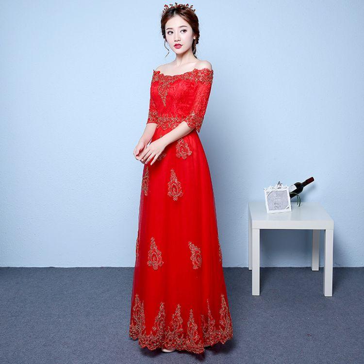 新娘敬酒服春夏季长款韩版一字肩长袖婚礼结婚礼服女修身年会礼服