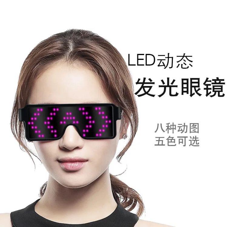 爆款LED发光眼镜韩国chemion眼镜发光8种图案模式充电循环使用