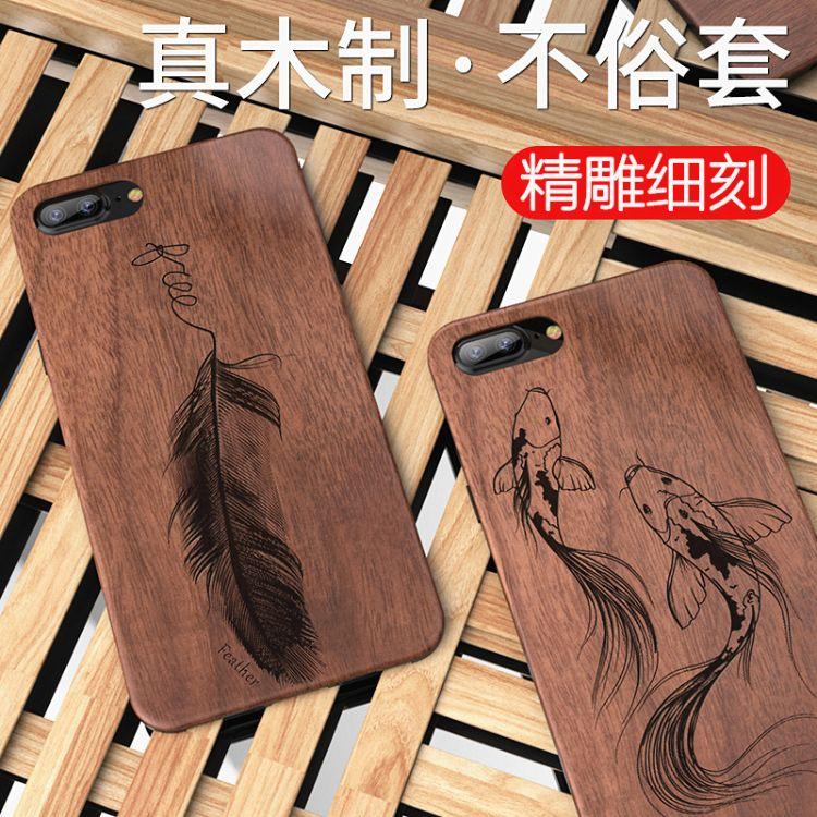 适用苹果7手机壳7plus木制iPhone8木质6splus木片+软边套防摔全包