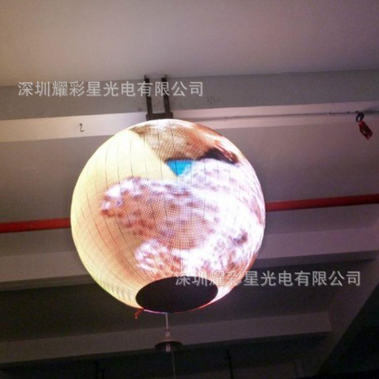 室内圆形屏,球形显示屏,异形屏,不规则led显示屏