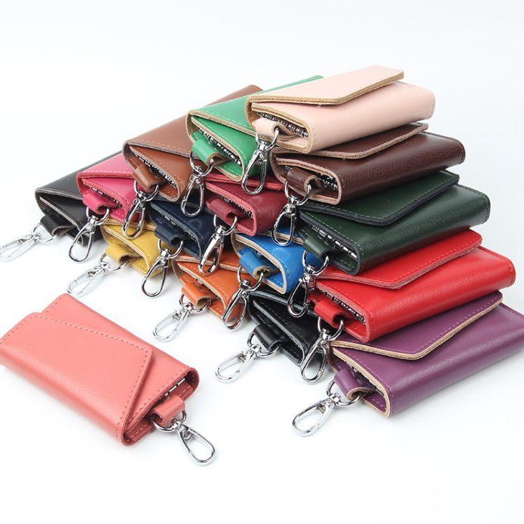 门用钥匙包真皮腰挂厂家批发定制 男士多功能锁匙包大众专用卡包