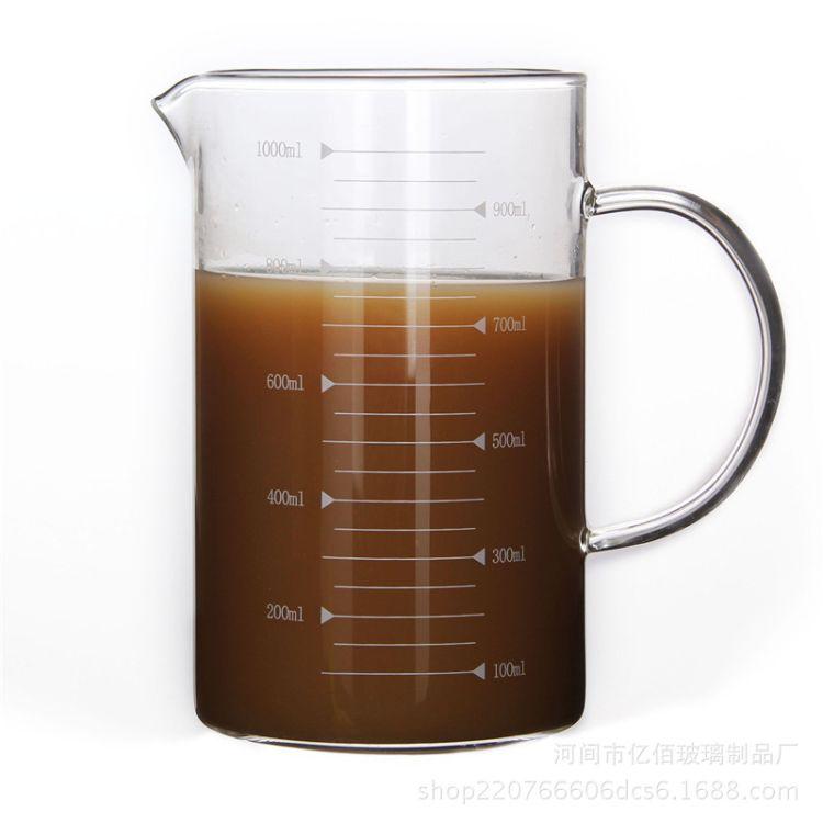 玻璃量杯带刻度耐高温可加热实验室医用耐热玻璃杯
