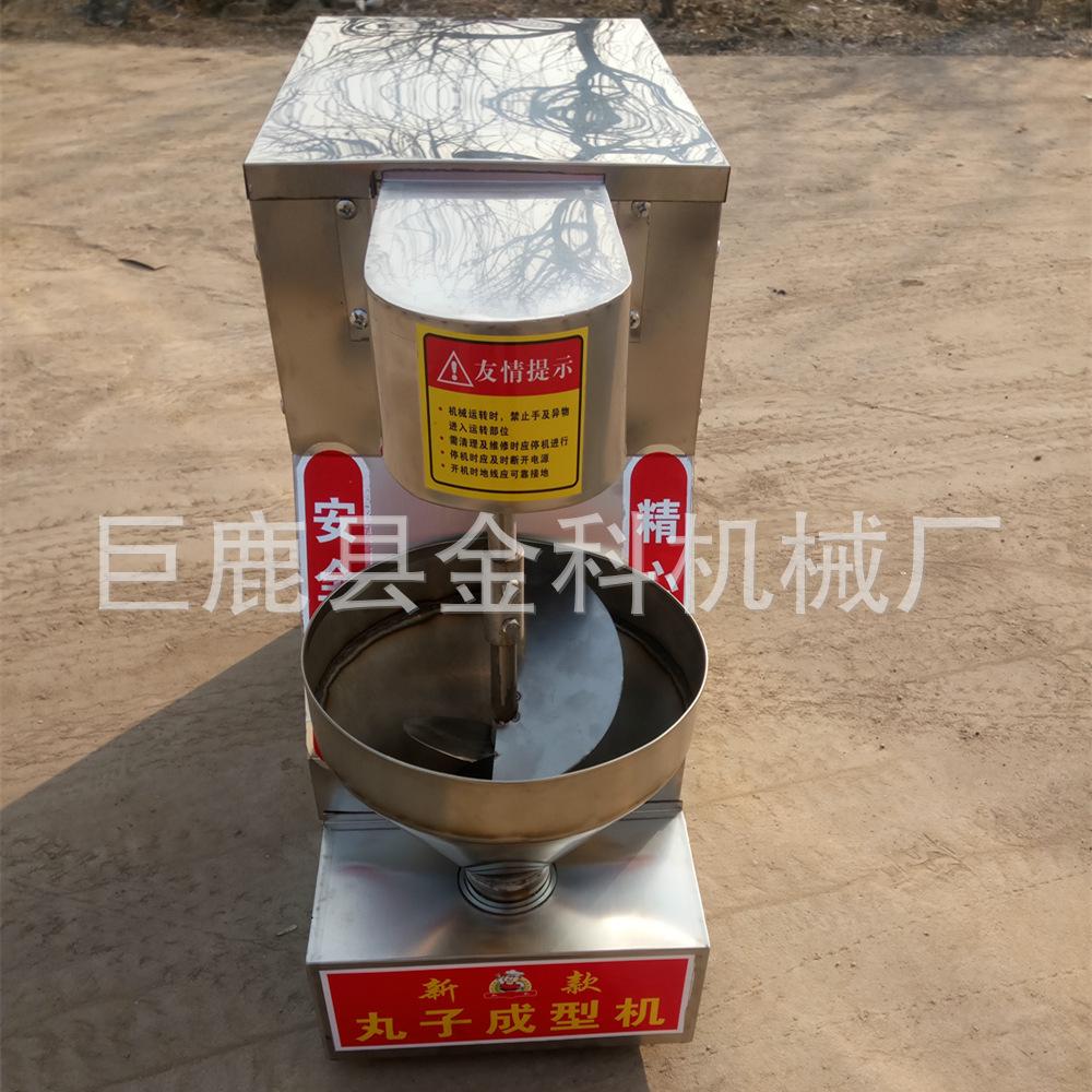 商用小型丸子机成型机全不锈钢外壳大小速度均可调节的丸子成型机