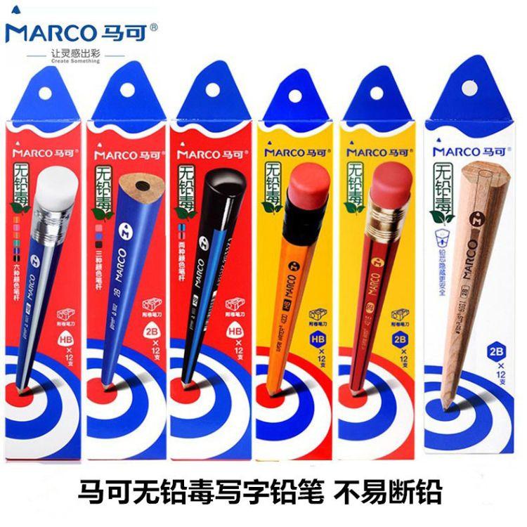厂价直销正品马可铅笔无毒不易断铅小学生写字木杆.三角形铅笔