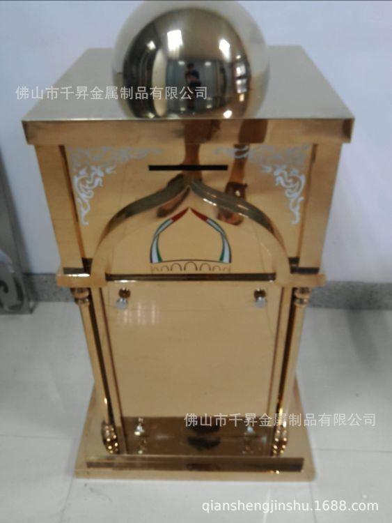 钛金不锈钢立式信报箱批发定制 不锈钢立式捐款箱收件箱精工定做