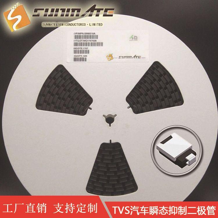 免费送样 SM6S11A 4600W功率 贴片 汽车专用保护管 DO-218AB封装 原装 11V
