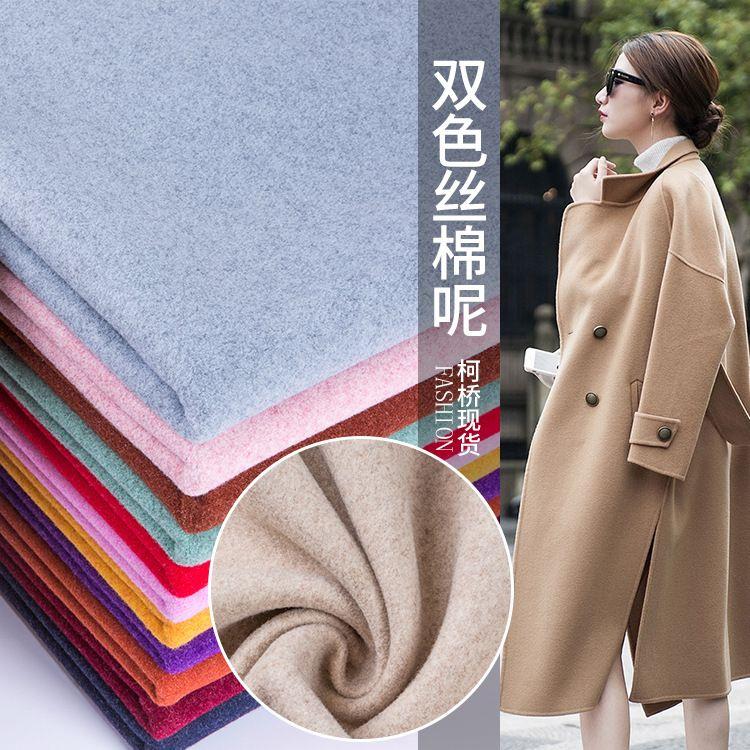 秋冬新款丝棉呢龙凤呢绒布呢子布料 呢大衣外套面料厂家现货批发
