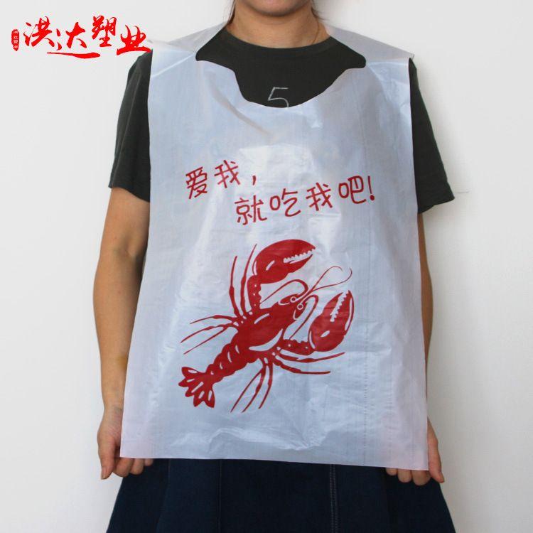 一次性塑料围裙通用围兜餐饮防油防污一次性套头围裙定制logo